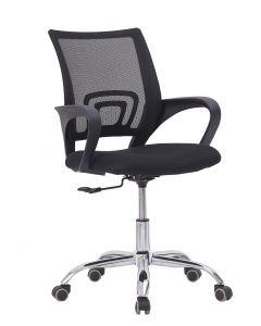 Sleekline 69001 Lowback Chair Black Mesh