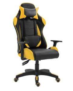 Mahmayi UT-B88 Gaming Chair Yellow PU