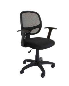 Nebula 0143 Task Chair Black Mesh