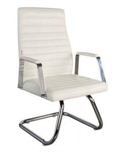 Blanc 263 Visitors Chair White PU
